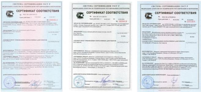 Сертификаты на кольца ЖБИ