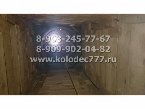 Колодец777.ру